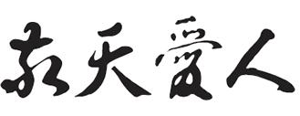 motto firmy Kyocera
